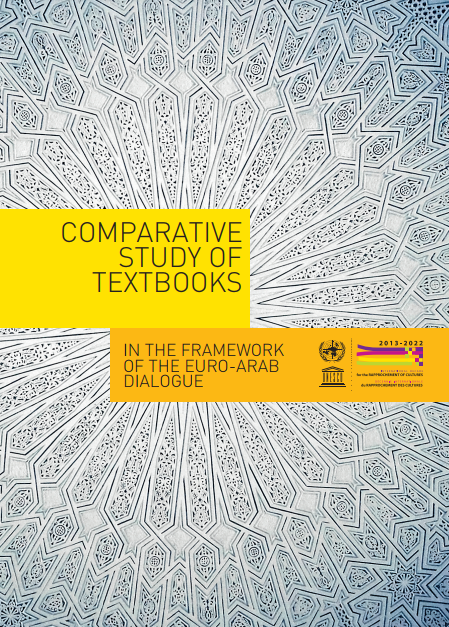 comparative study of textbooks